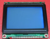 5.7 Inch 320*240 TFT LCD with Driver IC