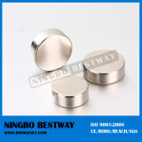 N48 Super Strong Neodymium Disc Magnets