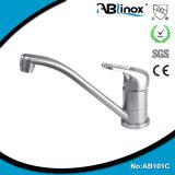 2016 Newest Ablinox Flexible Kitchen Faucet