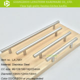 Brushed Nickel T Bar Kitchen Cabinet Pull Handle