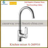 Single Lever Water Kitchen Faucet