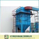 Induction Furnace Air Flow Treatment-Plenum Pulse De-Dust Collector