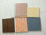 Decorative Heat Insulation Embossed Metallic Panel