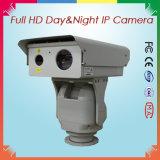 Long Range Night Vision Infrared Camera