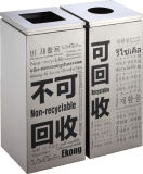 Hongkong Shopping Mall Dustbin with Stainless Steel (HW-150)