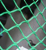 Nylon Multifilament Knotless Net Safety Net Hammock Sport Football Net