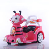 Ride on Car Toys Honeybee Kids Battery Car with RC