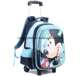 Wheeled Trolley Students School Children School Bag Pack Backpack (CY5879)