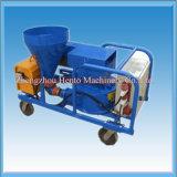 Spraying Equipment For Lime Plaster Wet Model