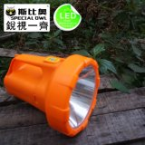 FL-14150B, 2W/3W/5W, LED Flashlight/Torch, Rechargeable, Search, Portable Handheld, High Power, Explosion-Proof Search, CREE/Emergency Flashlight Light/Lamp
