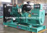 Yuchai silent Type Diesel Generator Set (50kVA-825kVA)