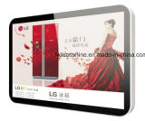 32inch Wireless LCD Touch Screen Digital Signage