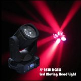 4*25W RGBW 4in1 Super Beam DMX512 LED Moving Head Light DJ Show Club Light