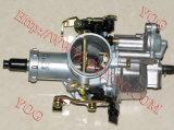 Motorcycle Spare Parts - Carburetor (RX-125GY)