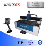 High-Speed Gantry Type CNC Fiber-Optic Laser Cutting Machine Laser Cutter