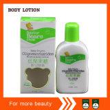 Baby Softening and Moisturizing Skin Care Body Lotion