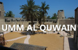 Qingdao to Umm Al Quwain Express by Ocean FCL
