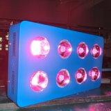 9X200W LED Grow Light Reflective Cup COB