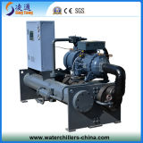 Screw Type Water Cooled Chiller System