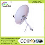 Ku Band 60/75/80/90cm Wall Mount Dish Antenna