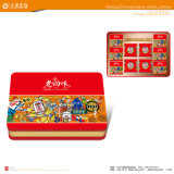 Tin Chocolate Box / Tin Gift Box / Metal Chocolate Case (C004-V8)