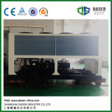 Hot Industrial Refrigeration Air Cooling System