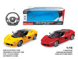 1: 16 Full Function R/C Car (H7240021)