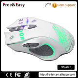 New Design OEM Backlit Optical Wired Gaming Mouse