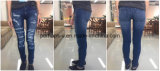 Wholesale High Quality Women Ripped Jeans