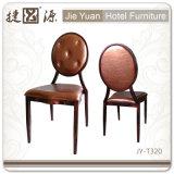 Blown Pattern Steel Cafe/Coffee Furniture (JY-T32)