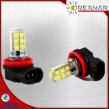 9006 5050 12SMD Auto Interior LED Light Fpr Car, Rear Light, with Waterproof, E-MARK Approved