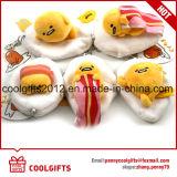 3D Plush Emoji Soft Toy Coin Pouch Bag for Kids Gift, Emoji Change Purse