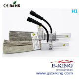 Bright Mini H1 CREE Xhp50 LED Headlight Bulb (socket detachable)