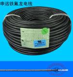 UL Certificate Silicone Rubber Super Flexible / Soft Cable Wire