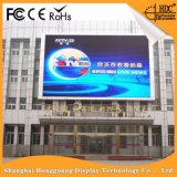 High Definition P5 Outdoor Full Color LED Screen for Fixed Installation