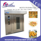 Wholesale Hot Air Bakery Rotary Oven with Rack and Trolley