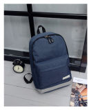 Simple Nylon Bag Backpack Various Color Backpack School Bag Leisure Bag Yf-Lbz1930