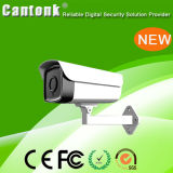Poe Auto Focus 5X IP Camera with SD Card Solt (IPBB605XH400)