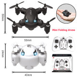 RC Helicopter Quadcopter Drone RC Toy RC Model (H0410519)