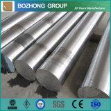 SAE W5 Carbon Tool Steel Round Bar