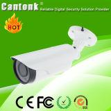 2MP HD-Ahd Bullet CCTV Network IP Camera