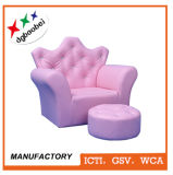 Crown Buckle Kids Leather Ottoman Chair Sofa Children Furniture (SXBB-17-02)