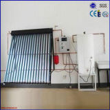 Seperated Pressurized Active Heat Pipe Solar Water Heater