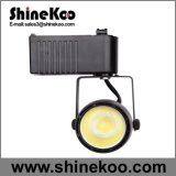 Aluminium 40W COB LED Track Light