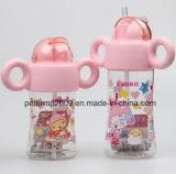 260ml Customized Logo Kids Water Bottles with Strew BPA Free Plastic Water Bottle