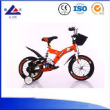 Freestyle Design Kids Mini BMX Bike