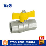 for Oil and Gas Ball Butterfly Handle (VG-A62031)