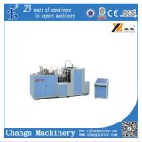 Jbz-A12 Automatic Coffee/Tea Cup Forming Machine