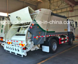 special truck, compressed garbage truck, FAW 8-10 Tons Refuse Truck