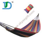 2017 High-Quality Colorful Fabric for Hammock